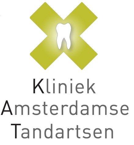 KAT logo footer